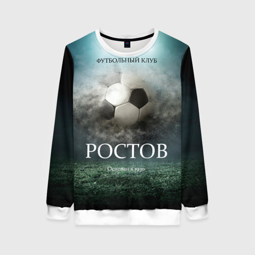 Женский свитшот 3D FK Rostov