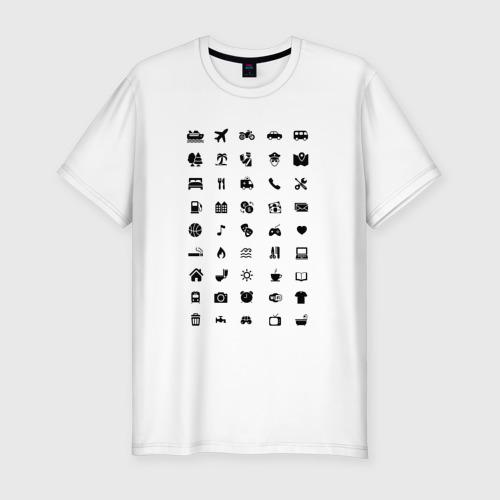 Мужская футболка хлопок Slim В путешествие