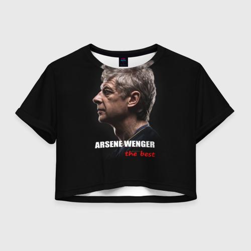 Женская футболка Crop-top 3D Arsene Wenger (Arsenal)