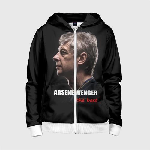 Детская толстовка 3D на молнии Arsene Wenger (Arsenal)