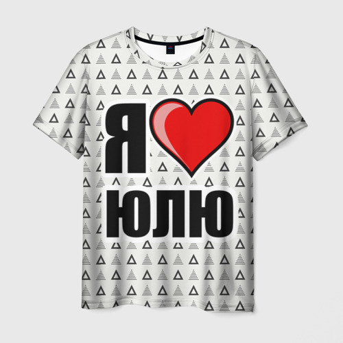 Мужская футболка 3D Я люблю