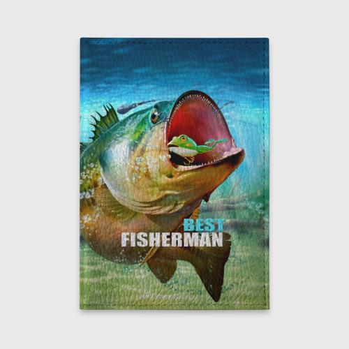 Обложка для автодокументов Лучший рыбак