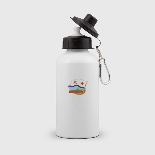 Бутылка спортивная За дальний поход (ПОДЛОДКА)