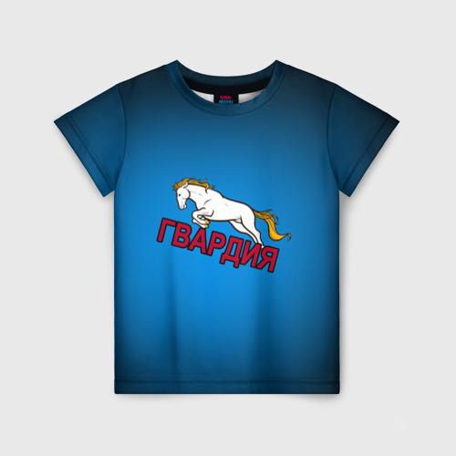 Детская футболка 3D ЦСКА