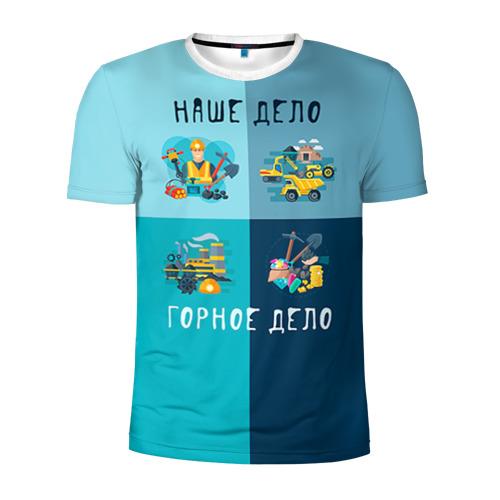 Мужская футболка 3D спортивная Наше дело - горное дело