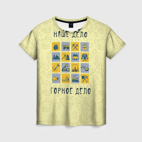 Женская футболка 3D Наше дело - горное