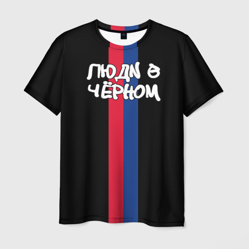 Мужская футболка 3D Люди в чёрном (ЦСКА)