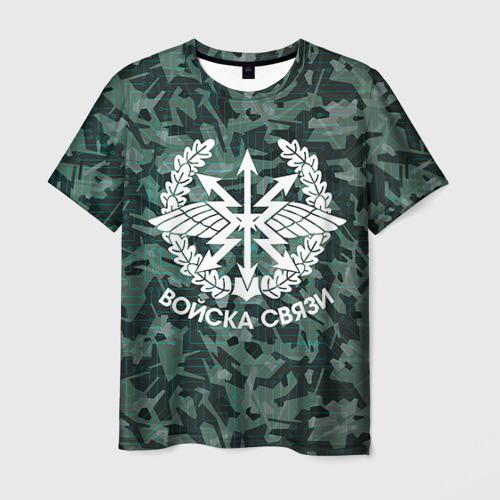 Мужская футболка 3D Войска связи. Камуфляж