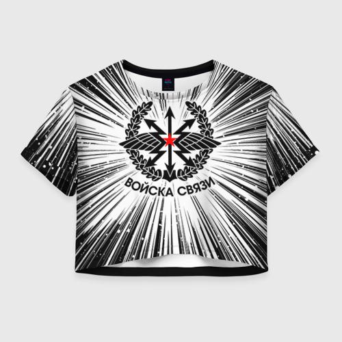 Женская футболка Crop-top 3D Войска связи.
