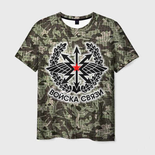 Мужская футболка 3D Войска связи. Камуфляж.