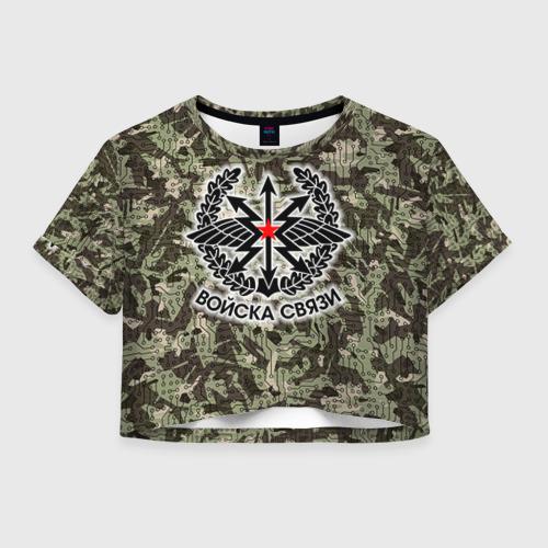 Женская футболка Crop-top 3D Войска связи. Камуфляж.