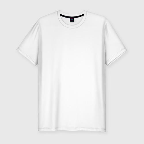 Мужская футболка хлопок Slim Месси (белая)