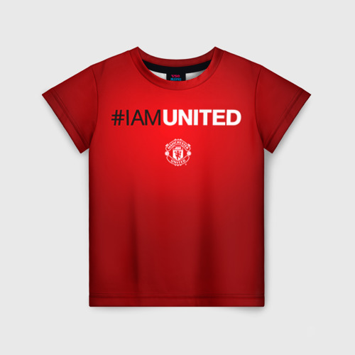 Детская футболка 3D I am United