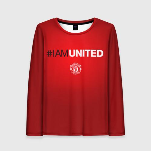 Женский лонгслив 3D I am United