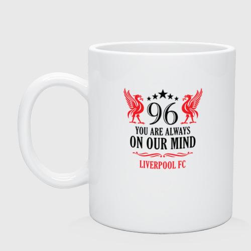 Кружка керамическая Liverpool