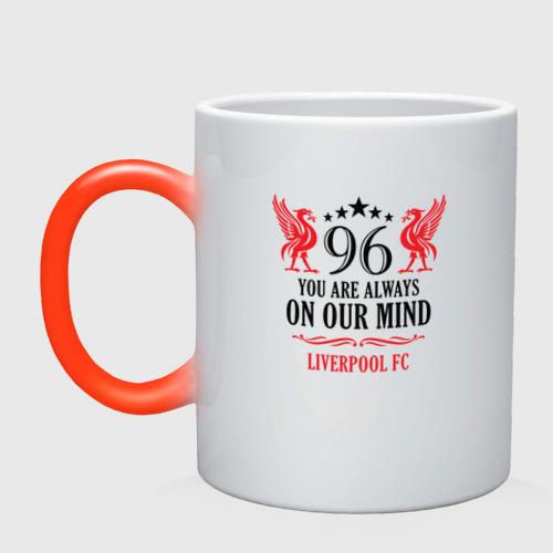 Кружка хамелеон Liverpool