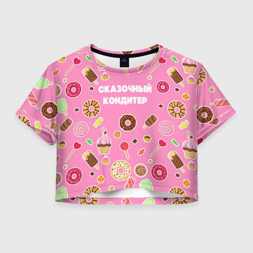 Женская футболка Crop-top 3D Повар 7
