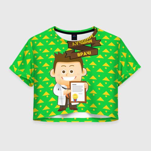 Женская футболка Crop-top 3D Лучший врач