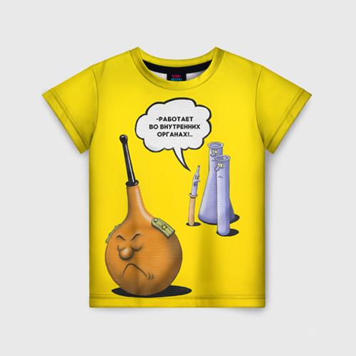 Детская футболка 3D Во внутренних органах