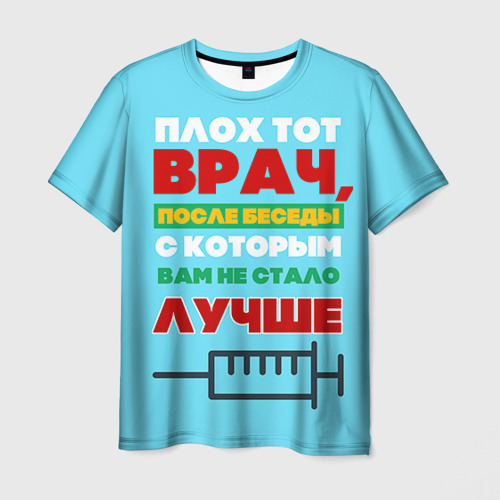 Мужская футболка 3D Врач