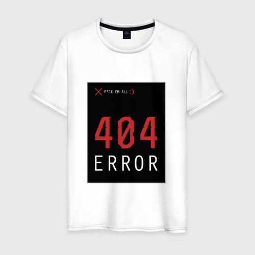 Мужская футболка хлопок 404 Error