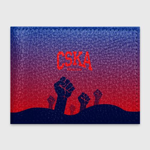 Обложка для студенческого билета CSKA Msk