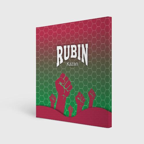 Холст квадратный Rubin Kazan