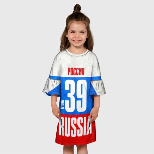 Детское платье 3D Russia (from 39)