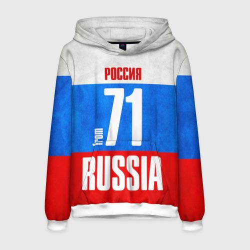 Мужская толстовка 3D Russia (from 71)