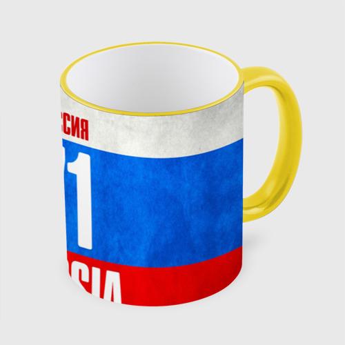 Кружка с полной запечаткой Russia (from 71)