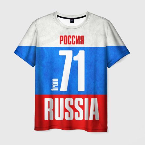 Мужская футболка 3D Russia (from 71)