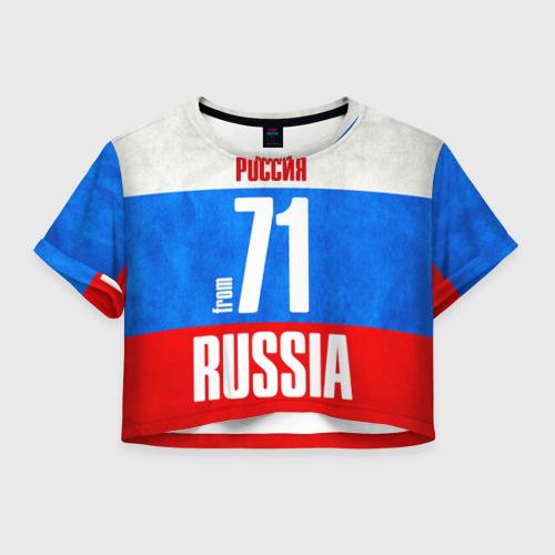 Женская футболка Crop-top 3D Russia (from 71)