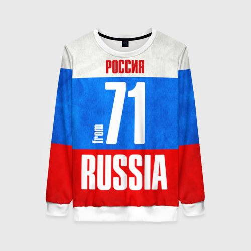 Женский свитшот 3D Russia (from 71)