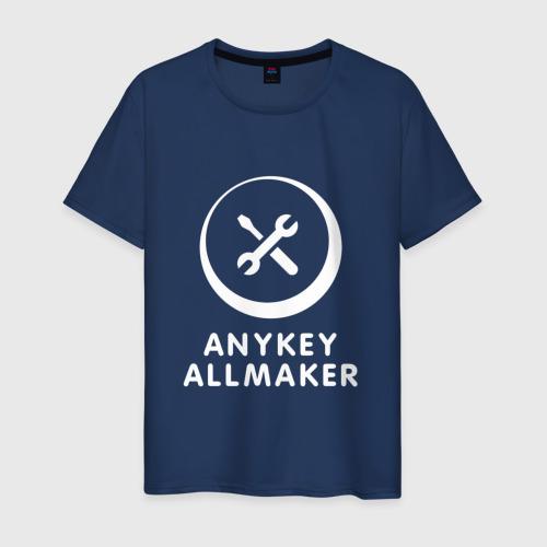 Мужская футболка хлопок Anykey Allmaker