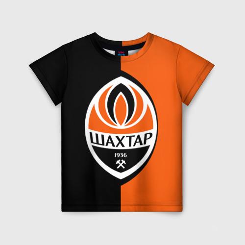 Детская футболка 3D ФК Шахтер Донецк