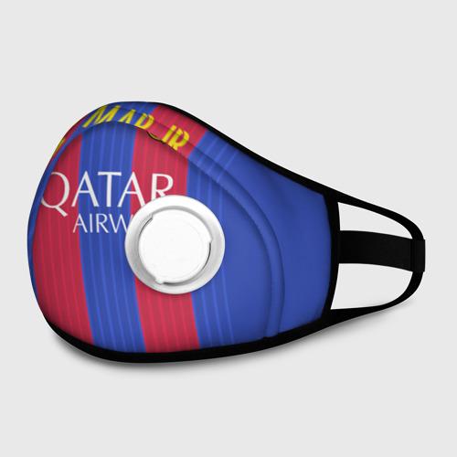Маска из неопрена Neymar (форма)