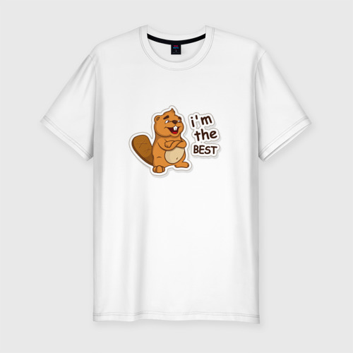 Мужская футболка хлопок Slim Бобер Борис