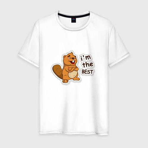 Мужская футболка хлопок Бобер Борис
