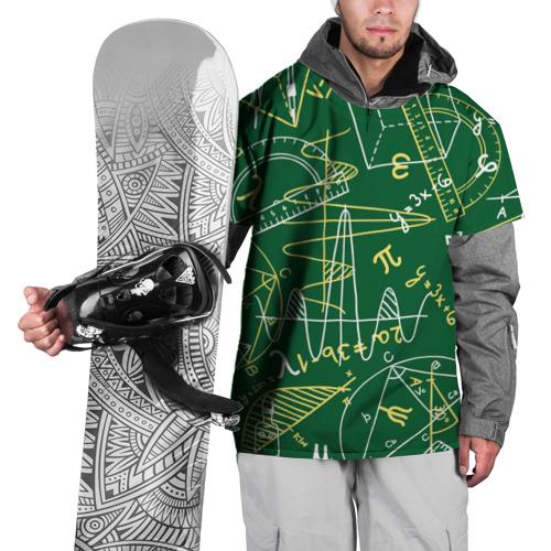 Накидка на куртку 3D Геометрия