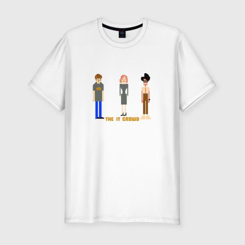 Мужская футболка хлопок Slim The IT Crowd, Айтишники