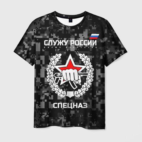 Мужская футболка 3D Служу России, спецназ