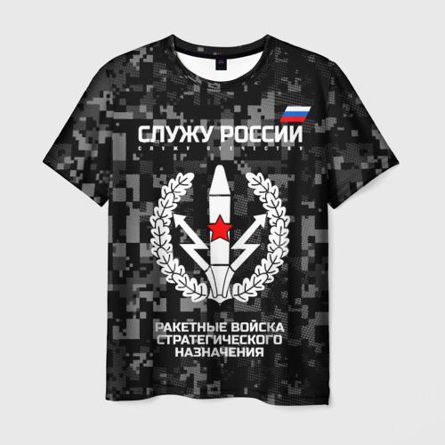 Мужская футболка 3D Служу России, ракетные войска стратегического назначения