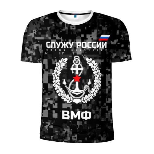 Мужская футболка 3D спортивная Служу России, ВМФ