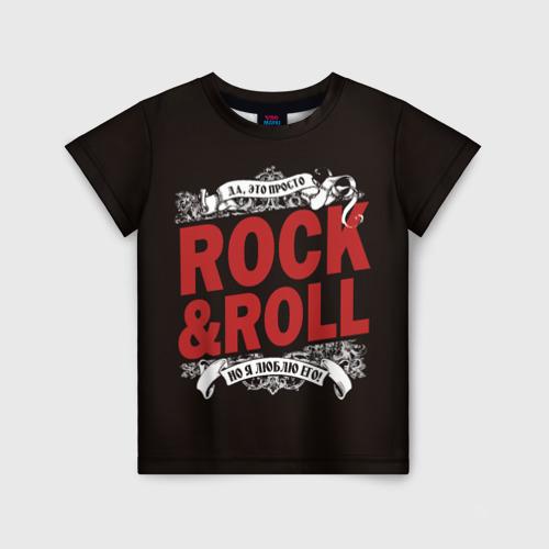 Детская футболка 3D Это Рок энд Ролл