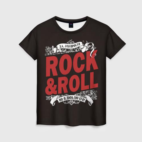 Женская футболка 3D Это Рок энд Ролл