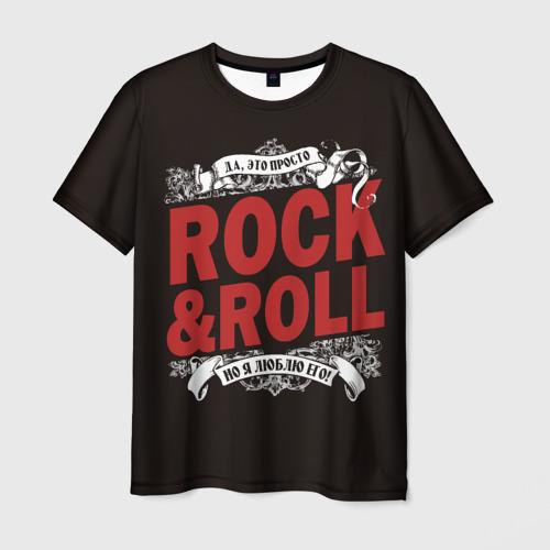 Мужская футболка 3D Это Рок энд Ролл