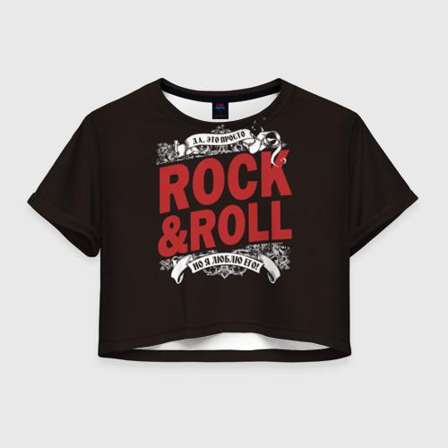 Женская футболка Crop-top 3D Это Рок энд Ролл