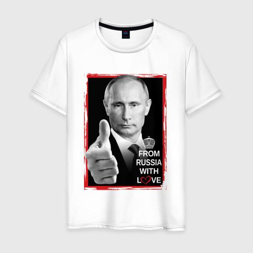 Мужская футболка хлопок From Russia with Love