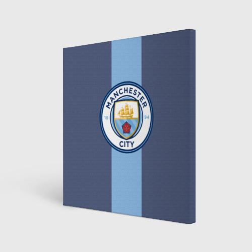 Холст квадратный Манчестер Сити