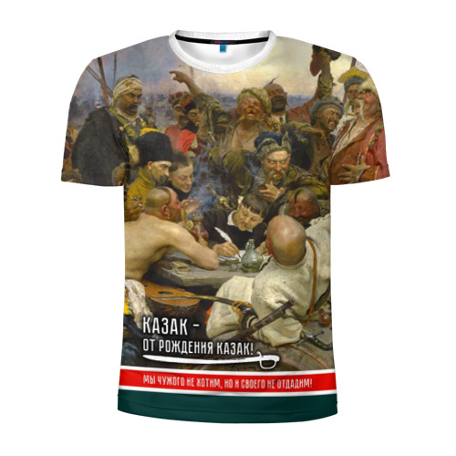 Мужская футболка 3D спортивная Казак